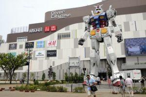 HR robot